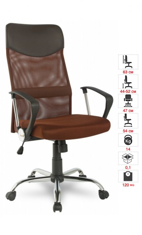 Office Chairs.Office Chair With Black Pvc Brown Mesh
